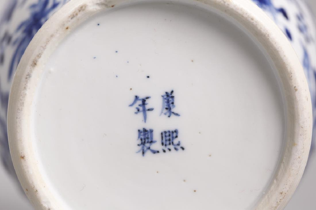 Chinese Qing Blue & White Porcelain Jar & Cover - 5