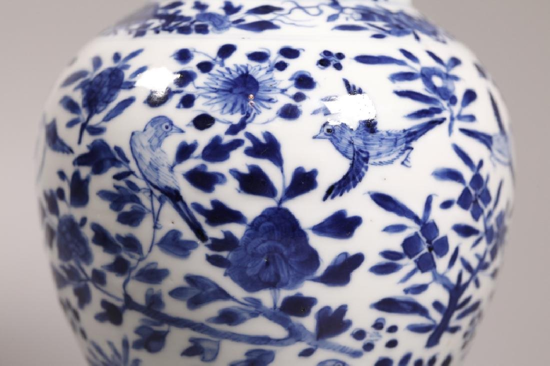Chinese Qing Blue & White Porcelain Jar & Cover - 7