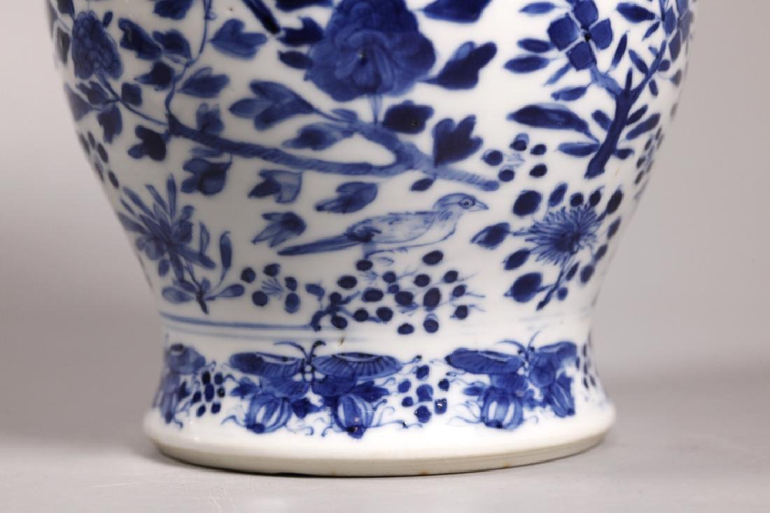 Chinese Qing Blue & White Porcelain Jar & Cover - 8