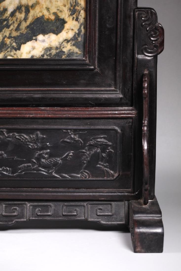 Chinese Dream Stone Inlaid Horizontal Table Screen - 10