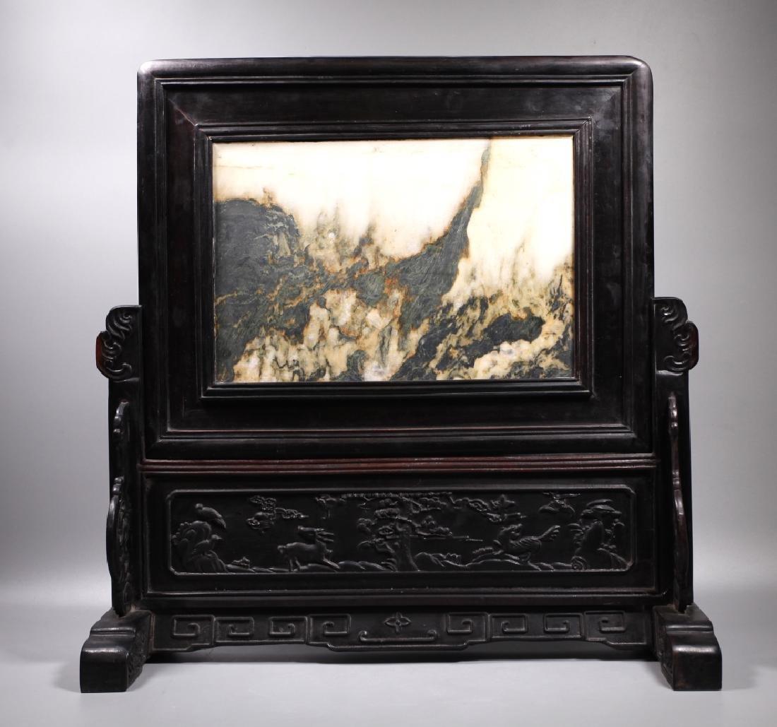 Chinese Dream Stone Inlaid Horizontal Table Screen