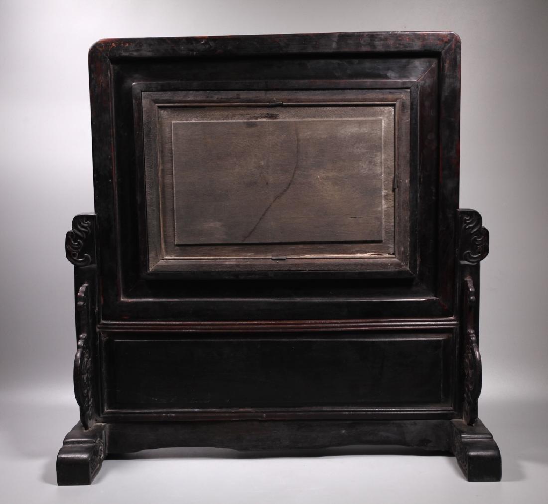 Chinese Dream Stone Inlaid Horizontal Table Screen - 2