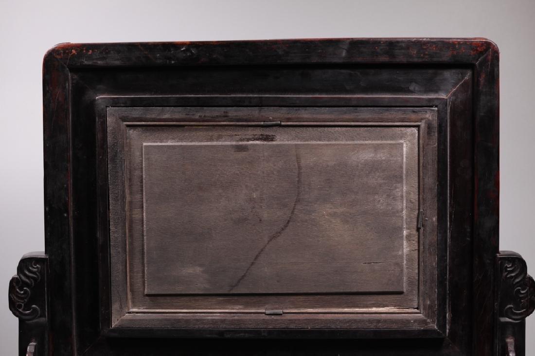 Chinese Dream Stone Inlaid Horizontal Table Screen - 3