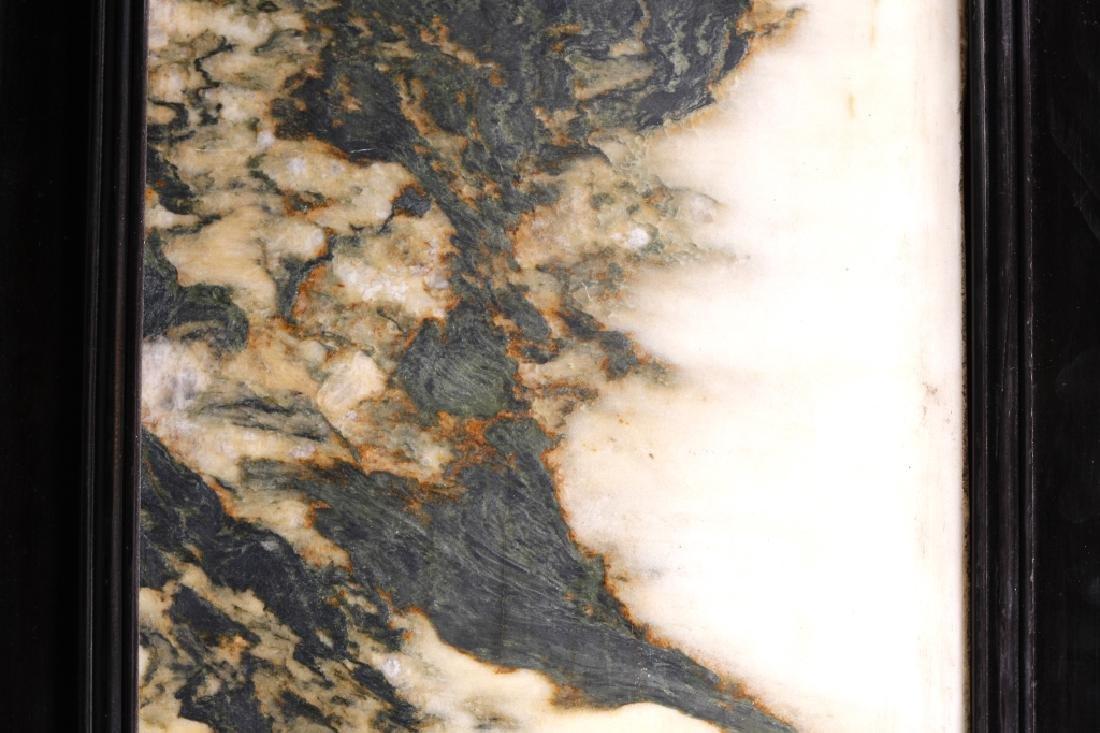 Chinese Dream Stone Inlaid Horizontal Table Screen - 6