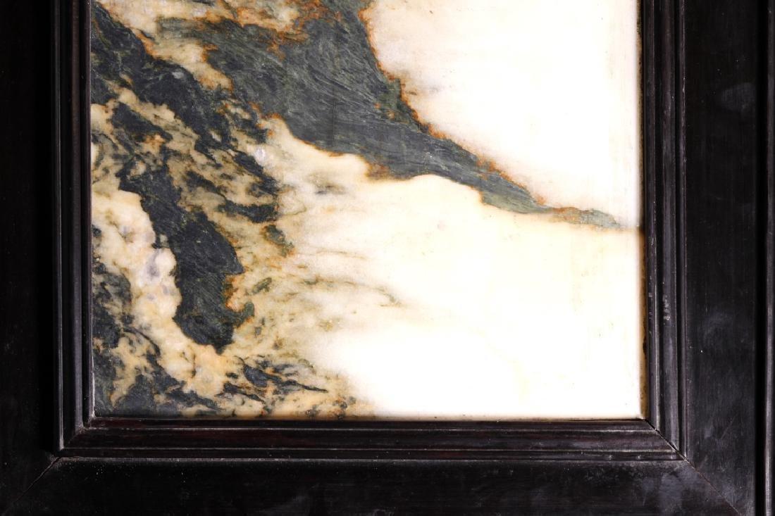 Chinese Dream Stone Inlaid Horizontal Table Screen - 7