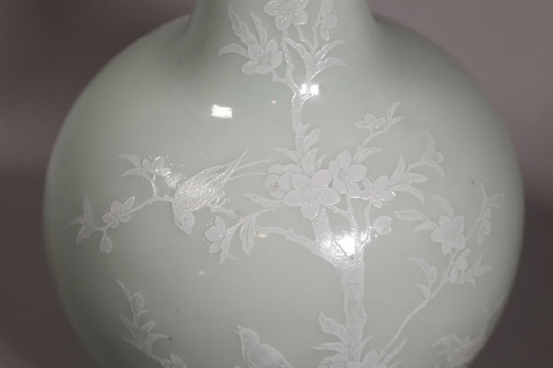 Chinese Pale Celadon Porcelain Vase White Slip - 6