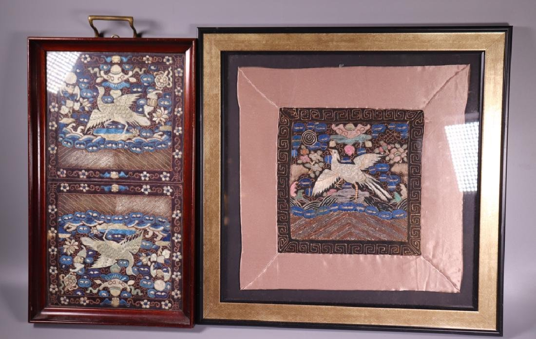 3 Chinese Qing Dynasty Court Civil Rank Badges