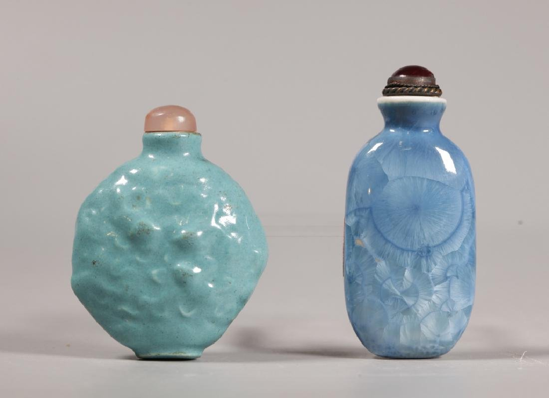 10 Antique Chinese Porcelain Snuff Bottles - 10