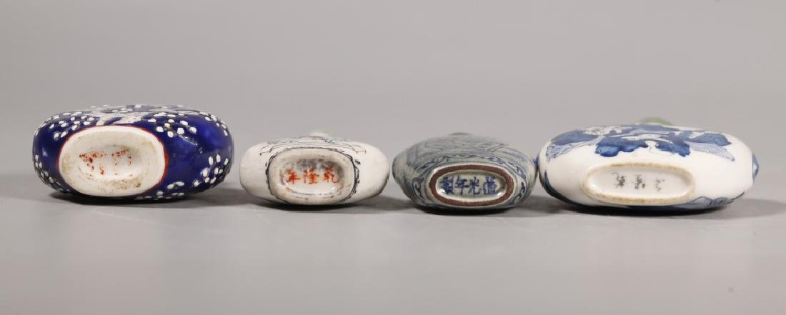10 Antique Chinese Porcelain Snuff Bottles - 9
