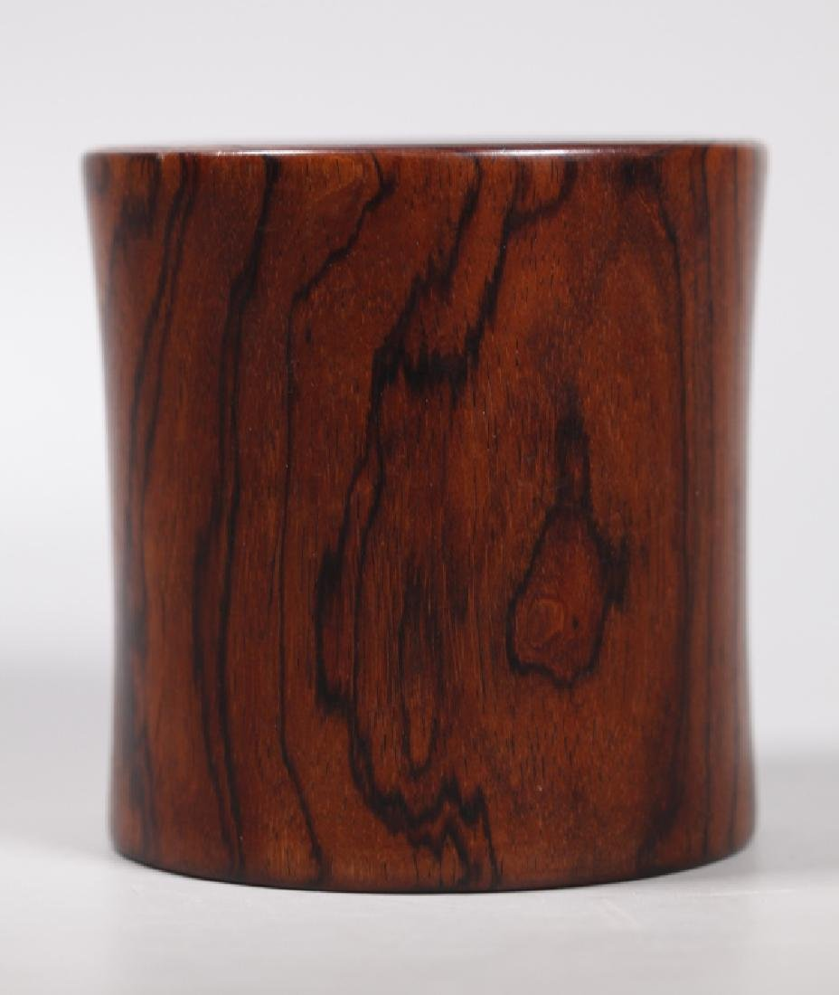 Chinese Figured Hardwood Brush Pot Bitong