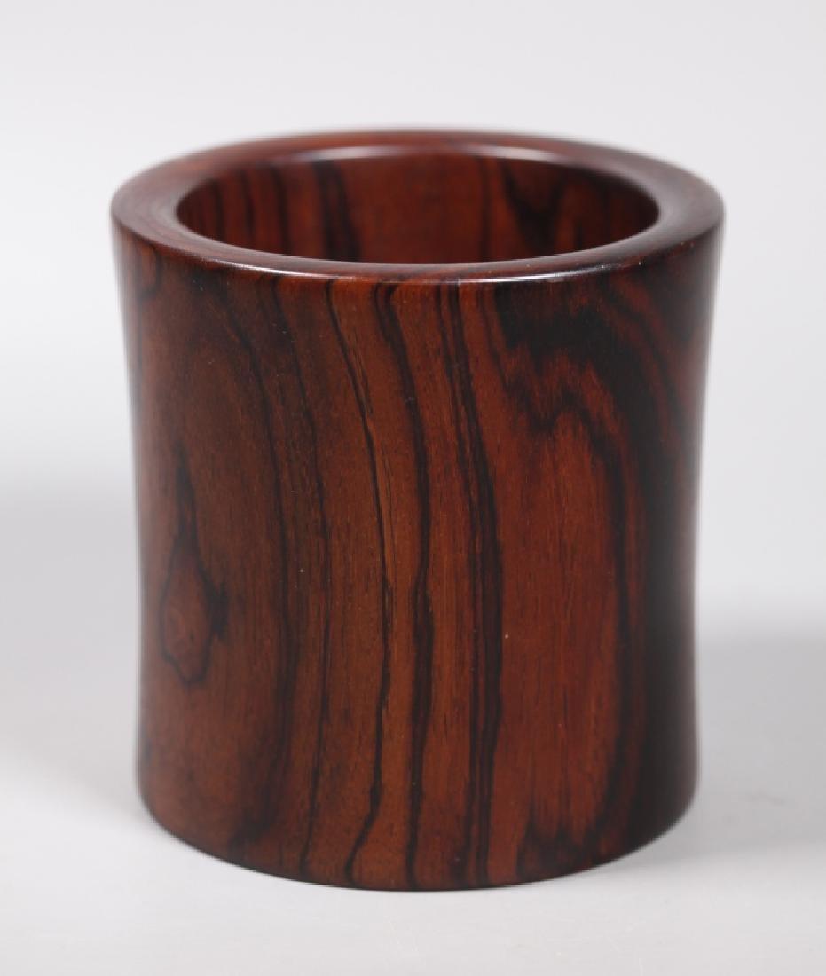 Chinese Figured Hardwood Brush Pot Bitong - 2
