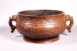 Large Chinese Cast Bronze Incense Burner