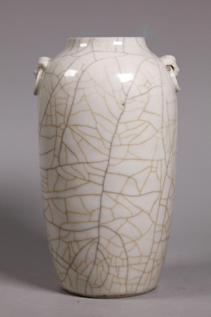 Chinese 19 C Guanyao Crackle Porcelain Vase