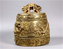 Large Chinese Gilt Bronze Bell, Qianlong Mark