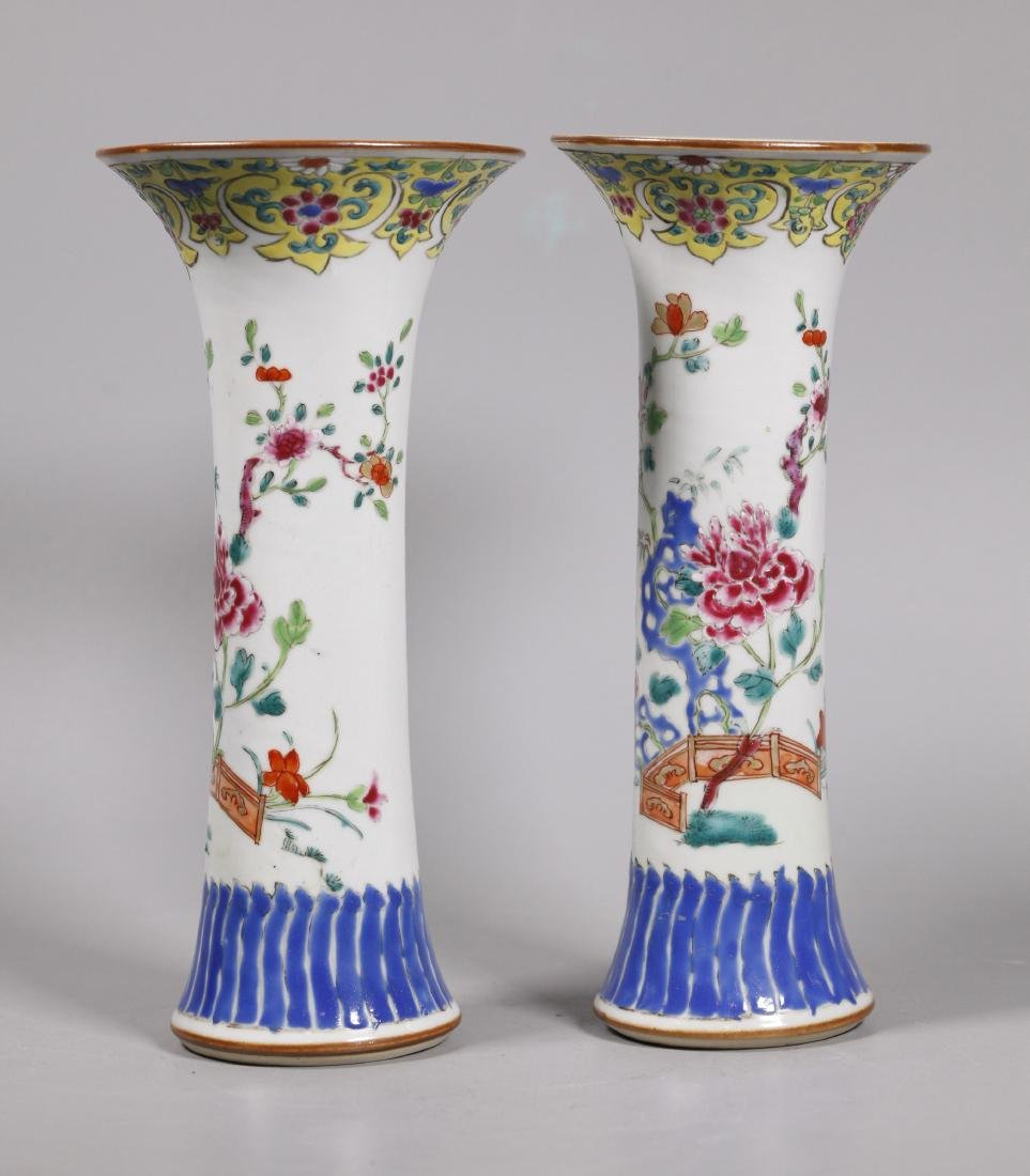 Pair Chinese 18 C Famille Rose Porcelain Vases