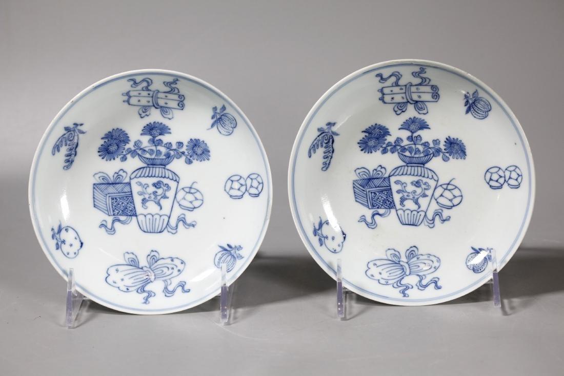 Pr Chinese Jiaqing Mark B & W Porcelain Plates
