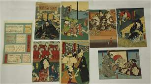 8 Japanese Woodblock Prints Samurai  Geisha