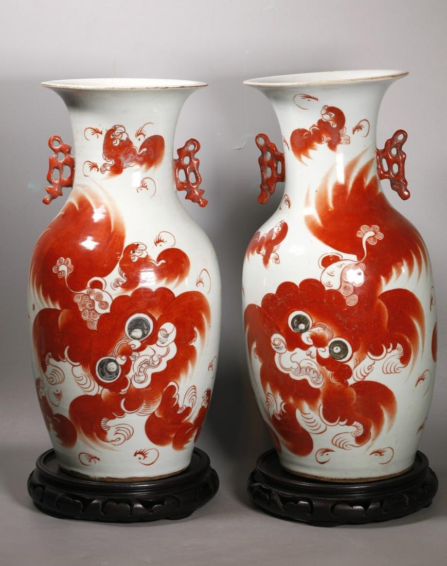Mirror Pr Chinese Iron Red Fu Dog Porcelain Vases