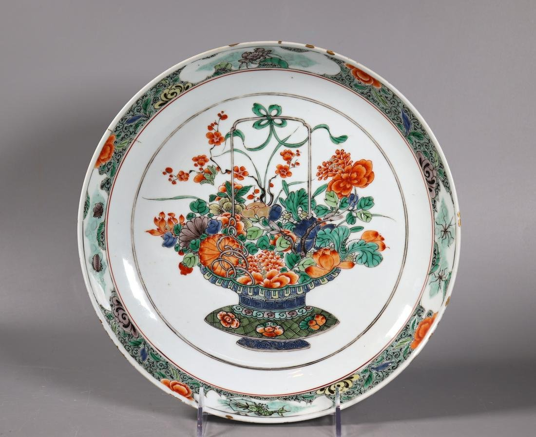 Christie's Chinese Kangxi Enamel Porcelain Plate