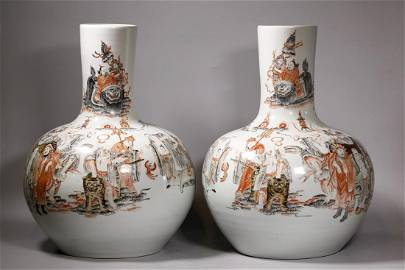 Christie's Pr Chinese 19C Porcelain 18 Lohan Vases