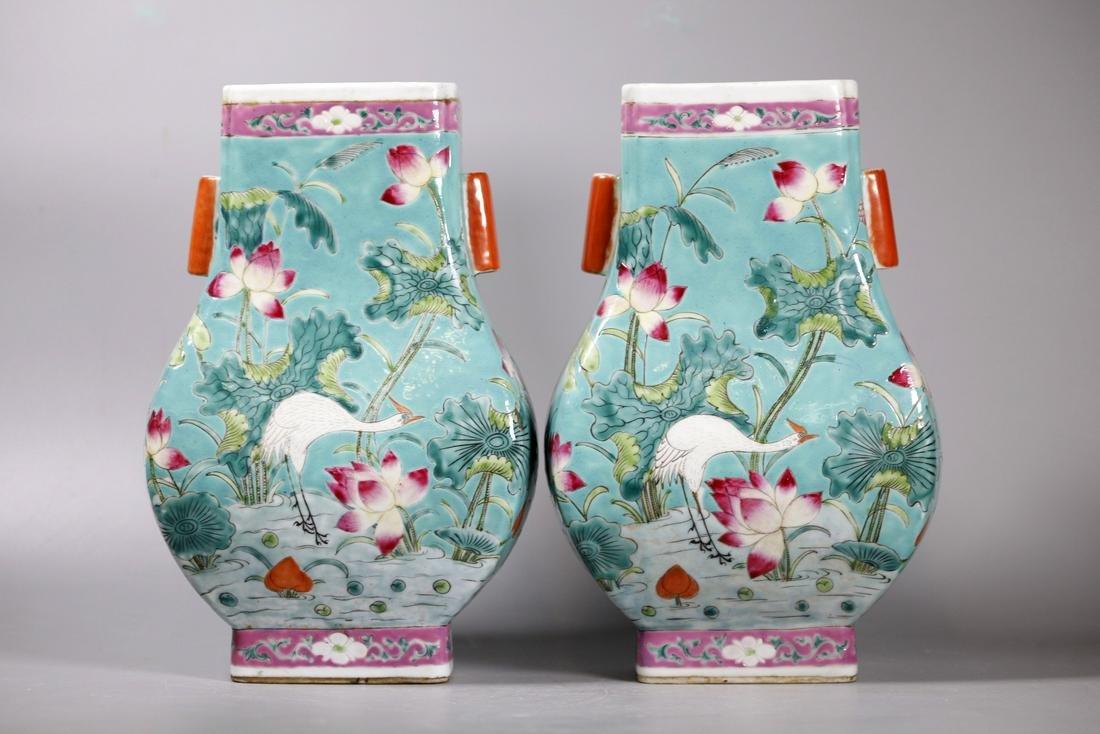Pair Chinese Famille Rose Porcelain Hu Vases