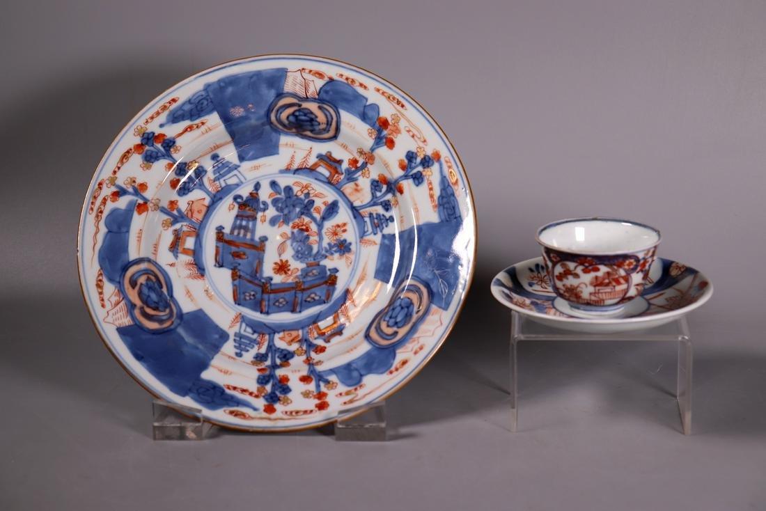 Chinese Kangxi circa 1700 Porcelain 2 Plates & Cup