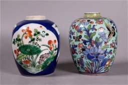 2 Chinese 1819 C Enameled Porcelain Tea Jars
