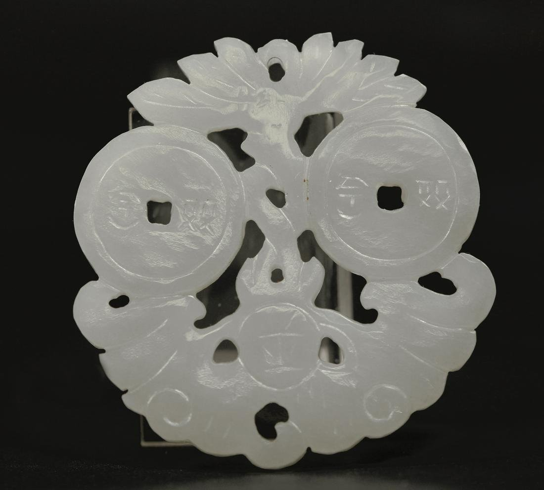 Chinese 19 C White Jade Double Cash Pendant