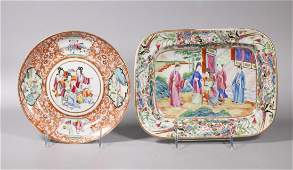 Chinese 19 C Famille Rose Porcelain Plate  Tray