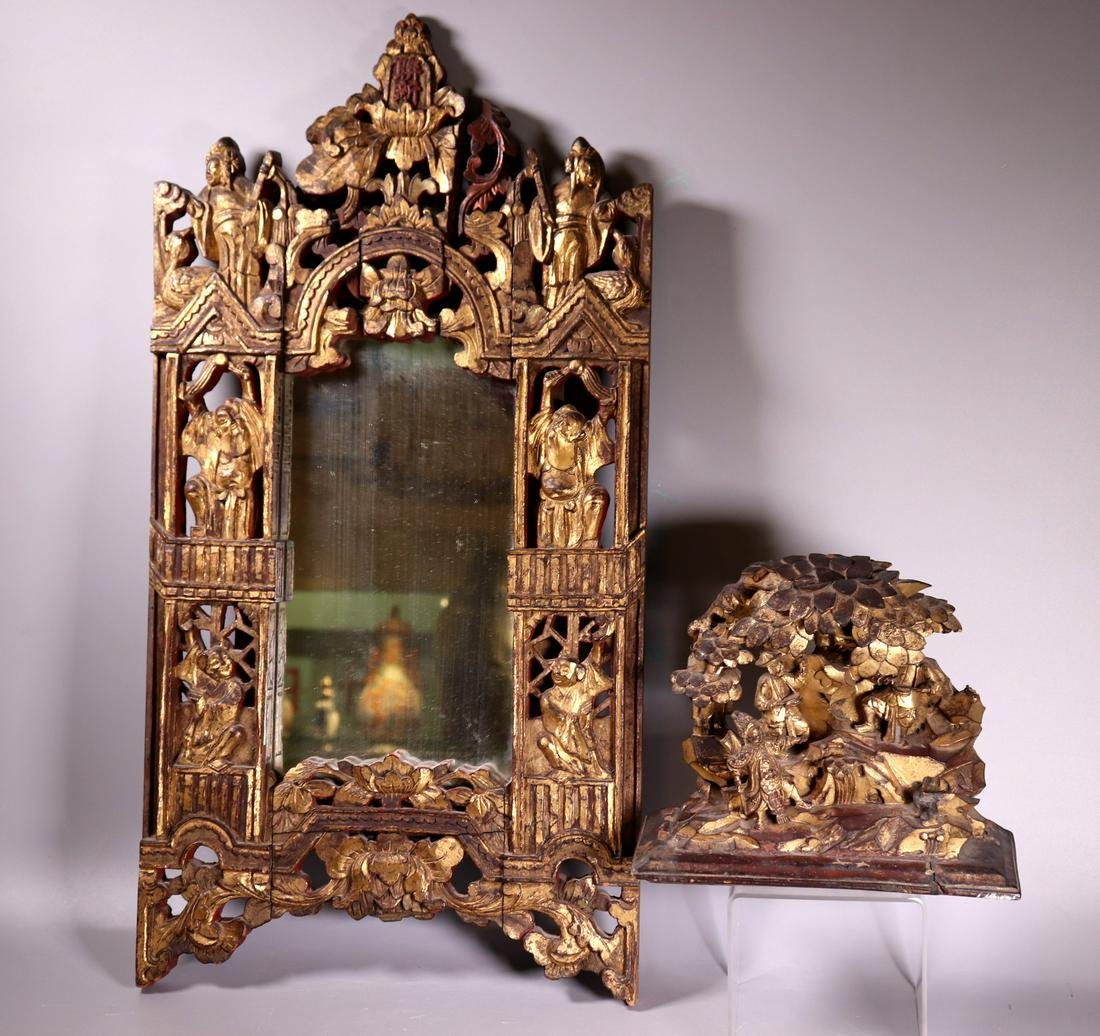 Chinese Carved & Gilded Wood Sculpture & Frame
