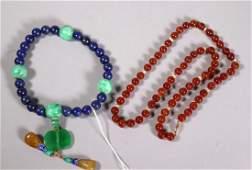 Chinese Carnelian 14K Necklace Lapis Lazuli Beads