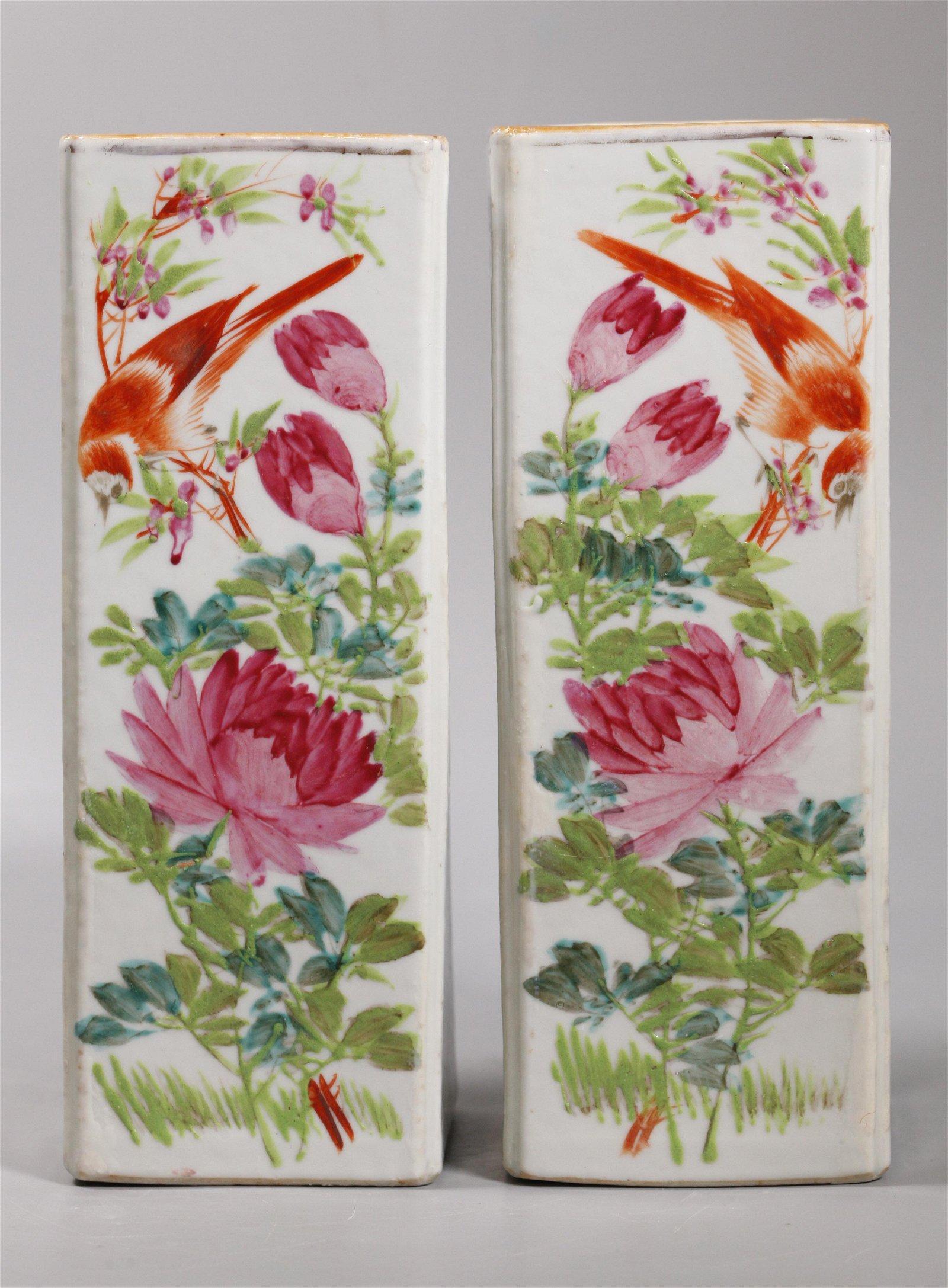 Shao Shanshi; Pr Chinese Art Porcelain Hat Stands