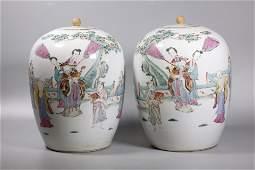 Mirror Pr Chinese Qing Famille Rose Porcelain Jars