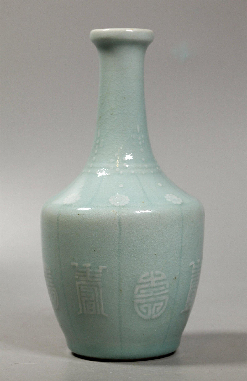 Chinese Qing Dynasty Pale Celadon Bottle Vase