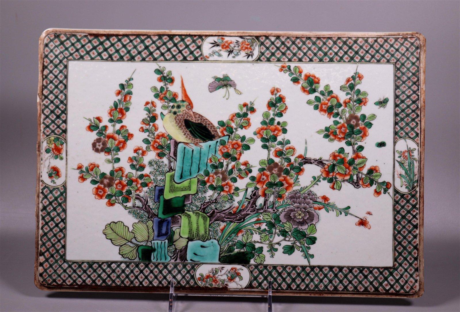 Chinese Qing Famille Verte Enamel Porcelain Plaque