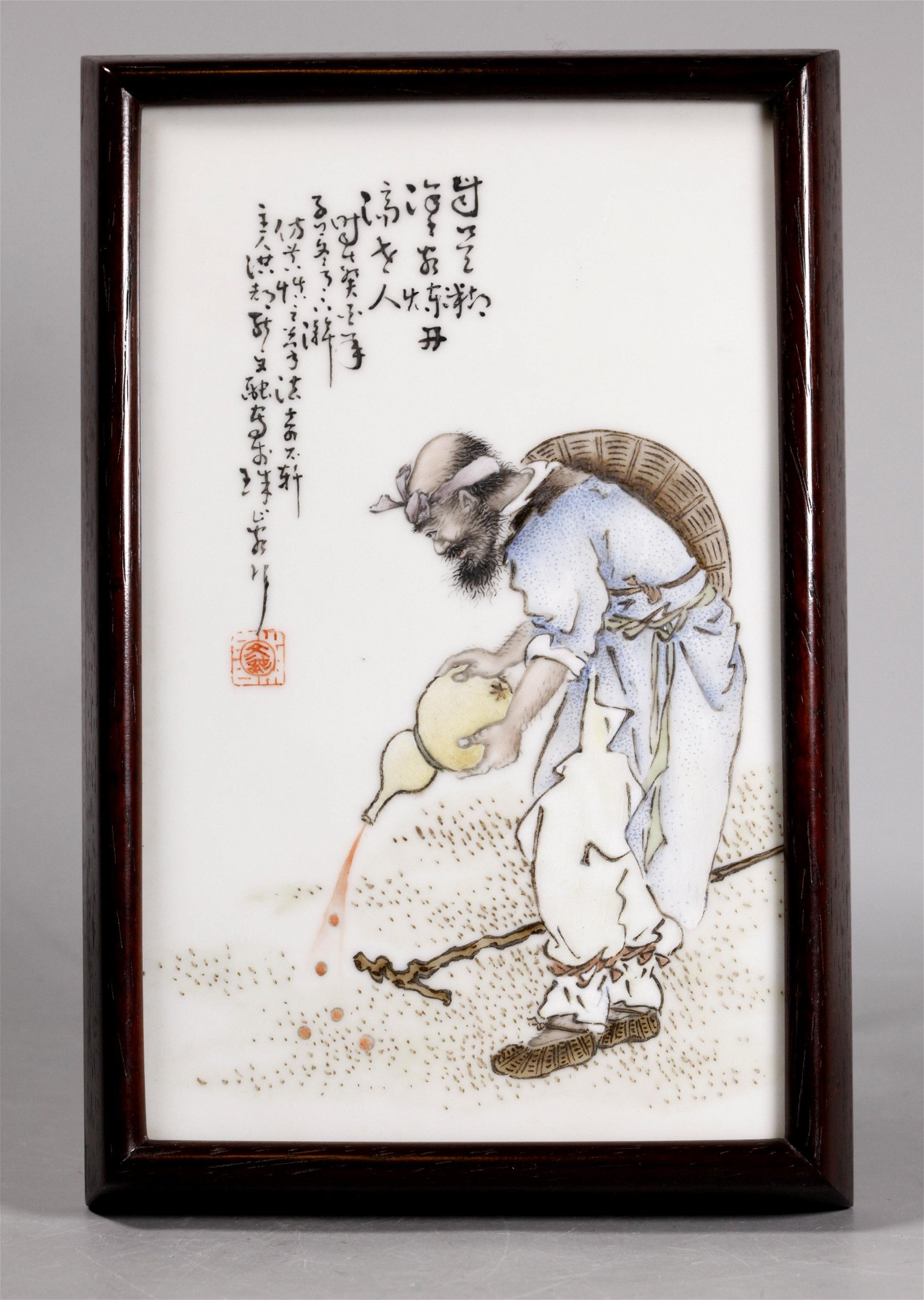 Chinese Artist Painted Porcelain Plaque