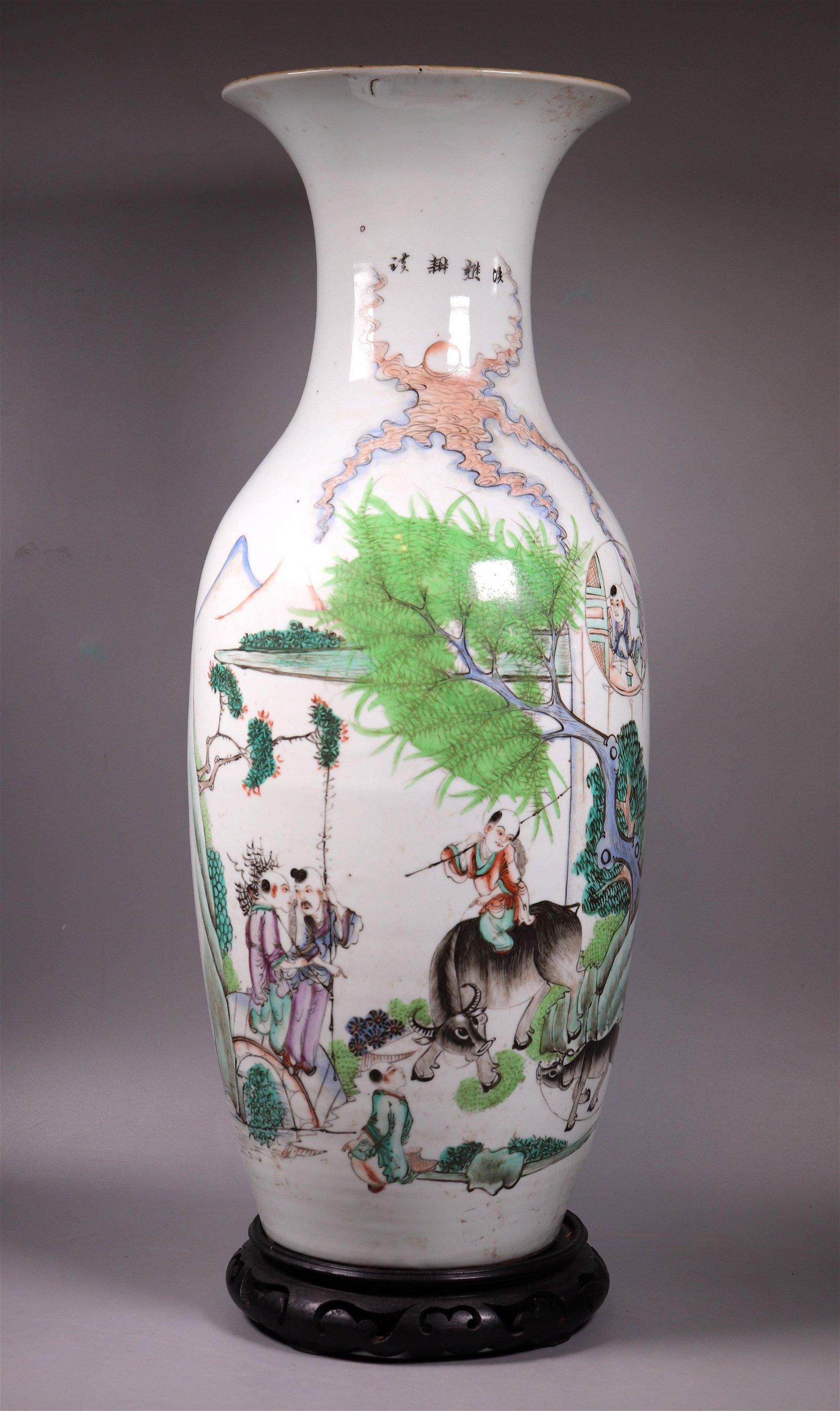 Lg Chinese Enameled Porcelain Vase; 4 Professions