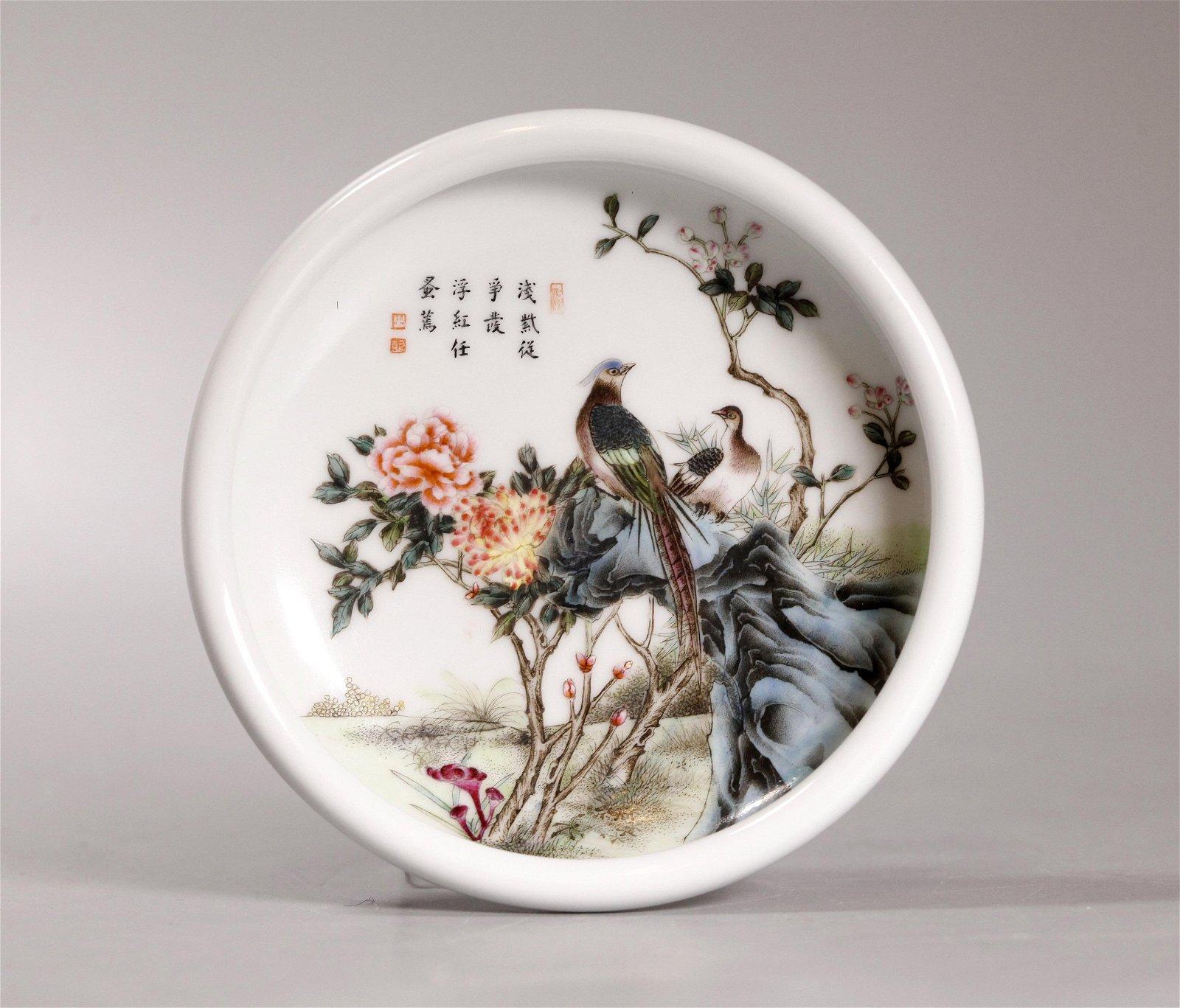 Chinese Enameled Porcelain Pheasant Brush Washer