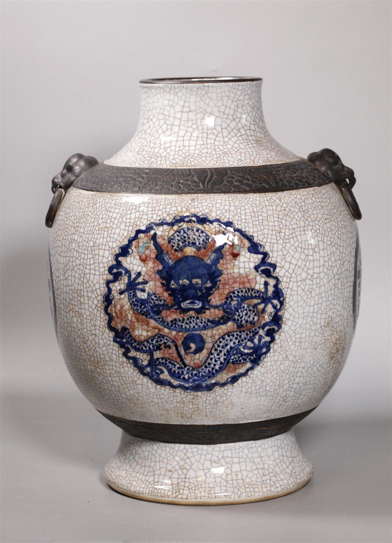 Chinese Qing Crackle Glazed Porcelain Large Vase