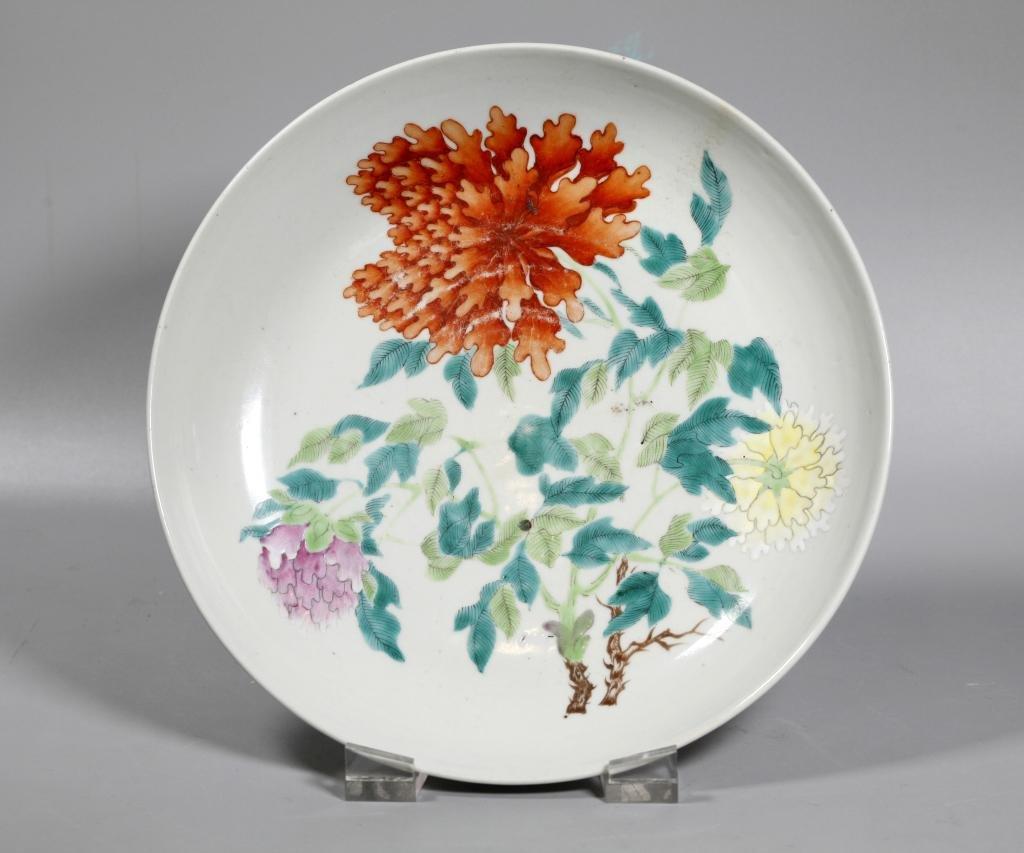 Chinese 19 C Enameled Porcelain Peony Plate