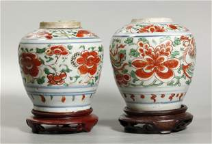 2 Chinese Ming Dynasty Wucai Porcelain Jars