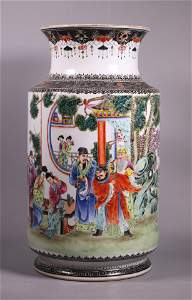 Large Chinese Fencai Enameled Porcelain Vase