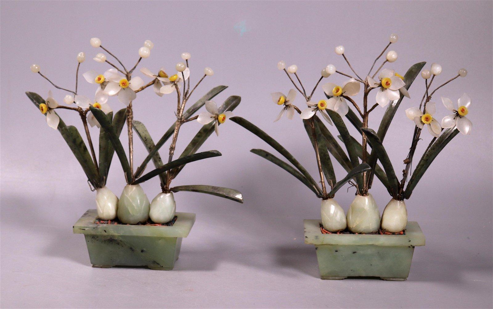 Pr Chinese Qing Jade & Hardstone Narcissus Plants
