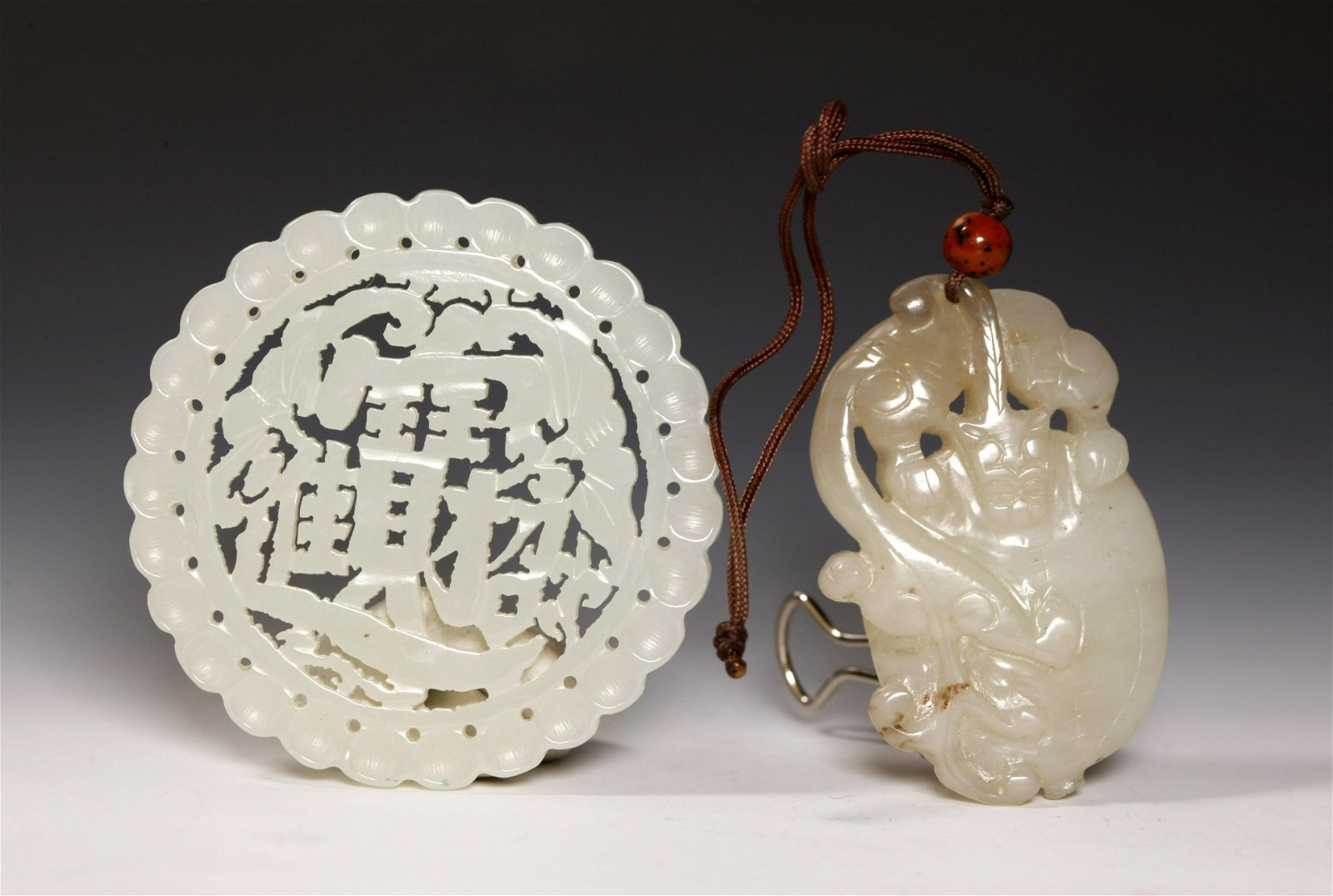 2 Chinese Carved & Pierced White Jade Pendants