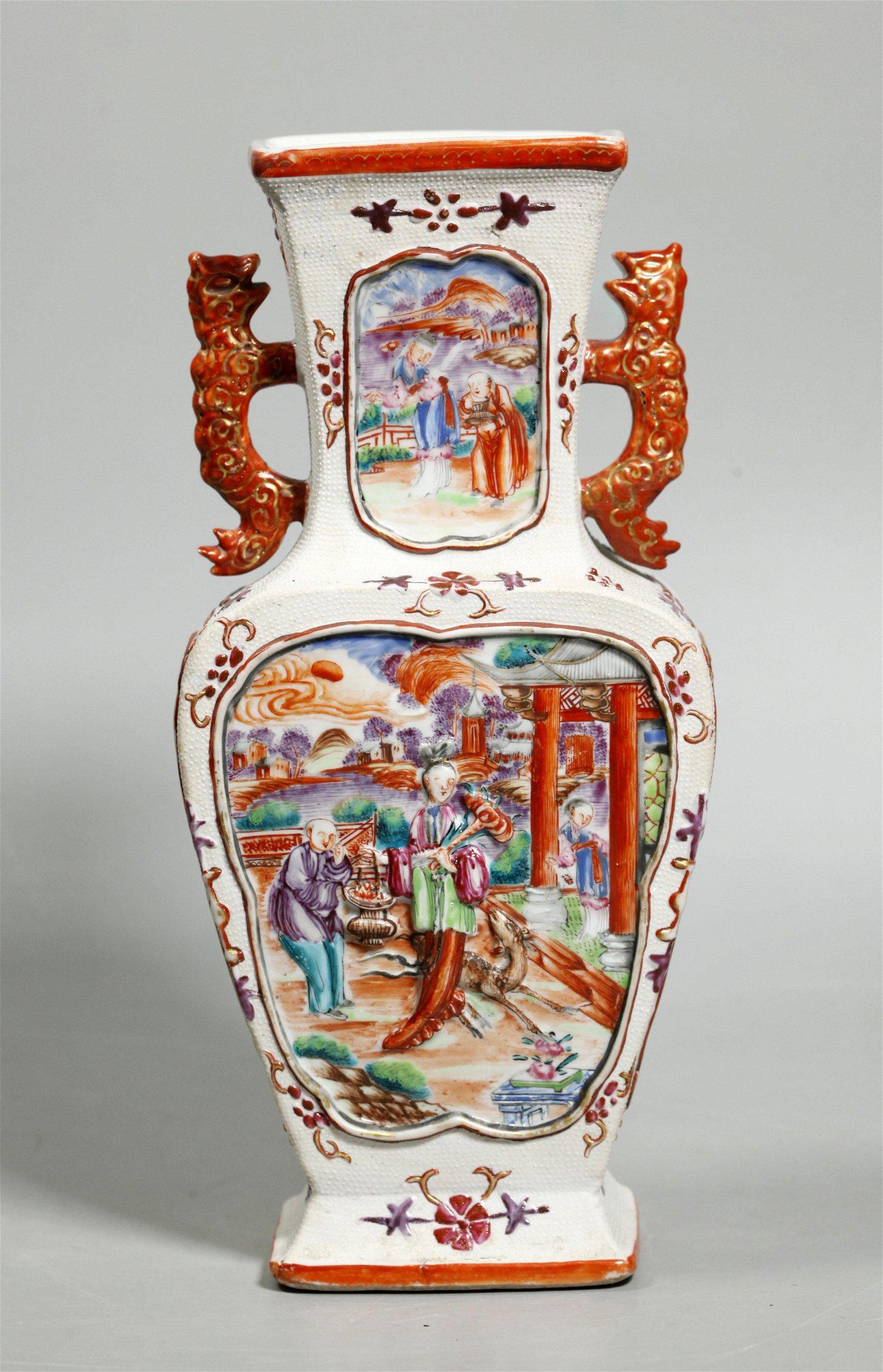 Chinese 18 C Mandarin Figure Porcelain Vase