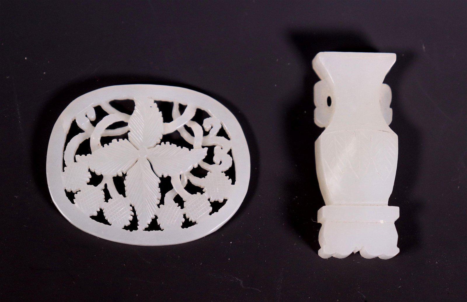 2 Chinese Qing Dynasty White Jade Small Plaques