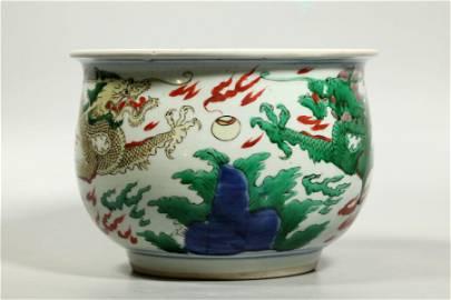 Chinese 17 C 2 Dragon Wucai Porcelain Censer