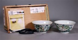 Sotheby's HK; Pr Chinese Daoguang Porcelain Bowls