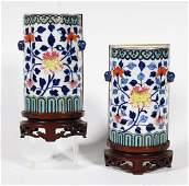 Pr Chinese 1819 C Porcelain Wall Vases