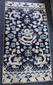 Chinese Qing Dynasty Blue 5 Claw Dragon Carpet